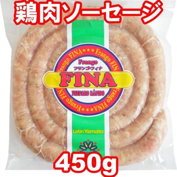 鶏肉の生ソーセージ フランゴフィナ ぐるぐるソーセージ 90cm 450g BBQ リングイッサ 冷凍