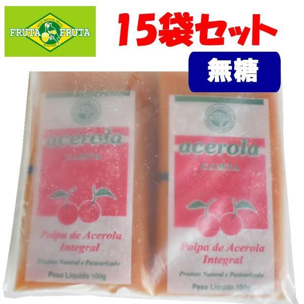 アセロラ 無糖 6kg 冷凍ピューレ 400g 100g×4P×15袋セット フルッタフルッタ