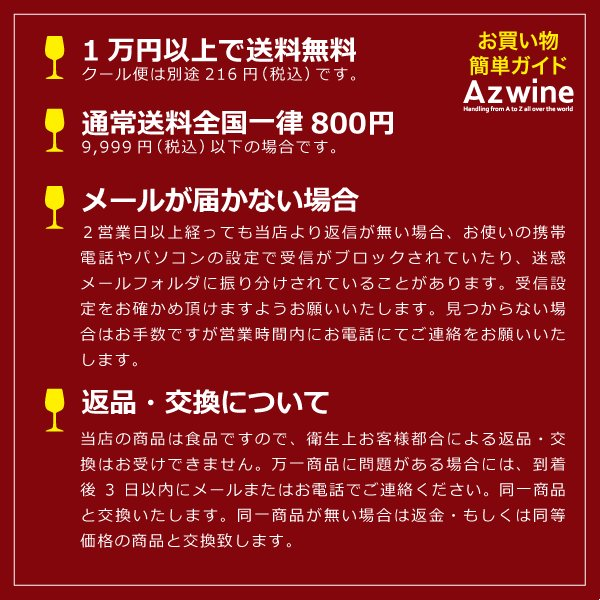 【ロワール自然派ワイン】レブイヨン/ニコラ・ベルタン【白】Les Bouillons/Nicolas Bertin 2011 azwine 04