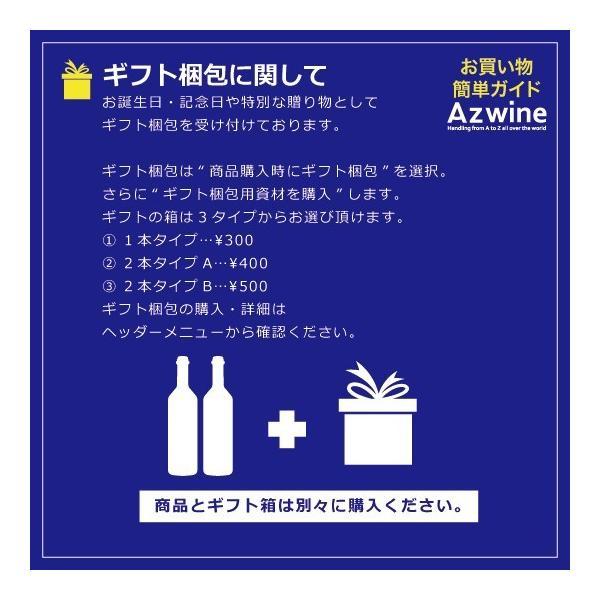 【ロワール自然派ワイン】レブイヨン/ニコラ・ベルタン【白】Les Bouillons/Nicolas Bertin 2011 azwine 05