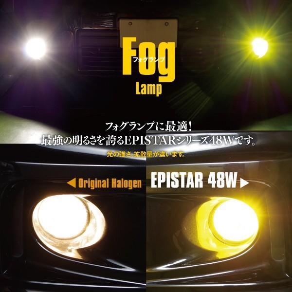 LED フォグランプ バルブ H11 48w/12V イエロー/EPISTAR プロジェクターレンズ フォグ|azzurri|02