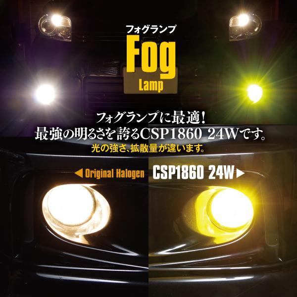 LED フォグランプ バルブ PSX26W 48W イエロー/EPISTAR ハイエース 200系 3型後期/4型 フォグ|azzurri|02