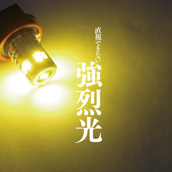 LED フォグランプ バルブ PSX26W 48W イエロー/EPISTAR ハイエース 200系 3型後期/4型 フォグ|azzurri|05