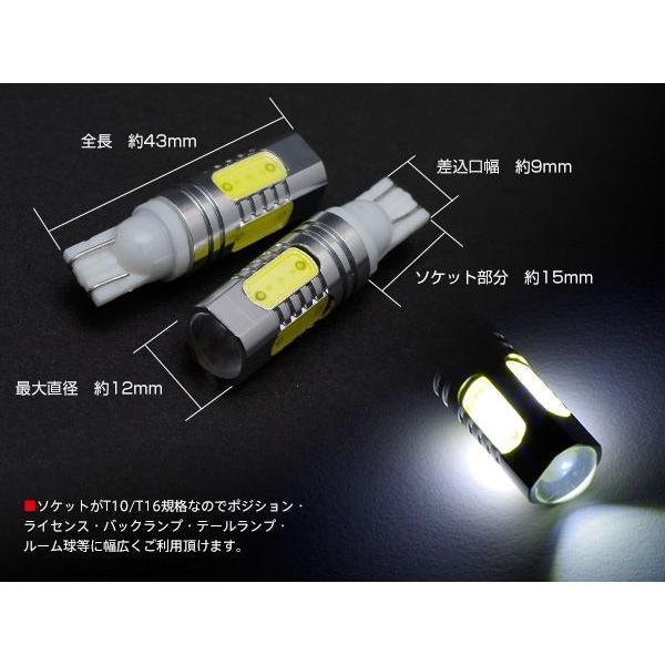 ハイエース 前期 デラックスタイプ TRH200系 T10/T16 バックランプ LED スクエアチップ7.5W プロジェクター//送料無料|azzurri|03