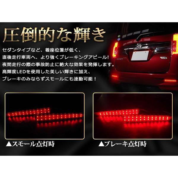 タントカスタム LA600S/LA610S  LED リフレクター ランプ ブレーキ連動W発光 レッド //レビュー投稿で送料無料|azzurri|02