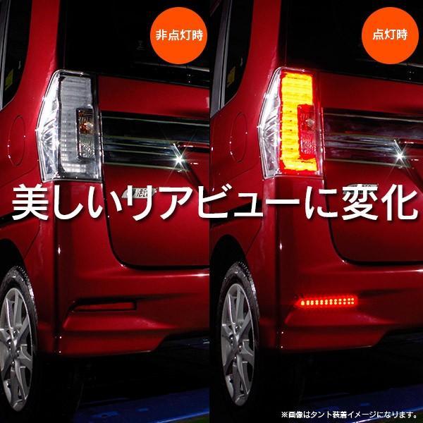 ウェイク LA700S/LA710S LED リフレクター ランプ ブレーキ連動 左右合計42発 レッド|azzurri|03