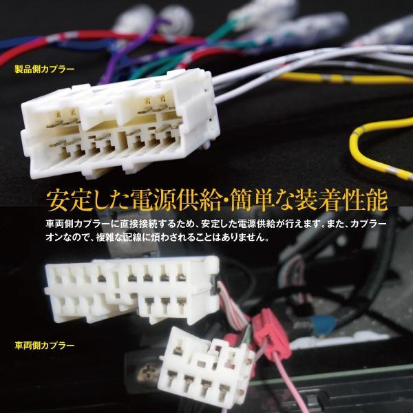 (セール) オーディオ 取付用 ハーネス 24V/トラック 14ピン オーディオ コネクター ハーネス 配線 ケーブル(ネコポス送料無料)|azzurri|03