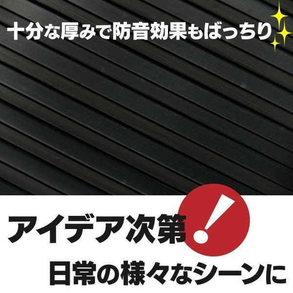 (予約) 軽トラック 荷台ゴムマット 210cm×141cm 厚み5mm 軽トラ 荷台 マット|azzurri|04