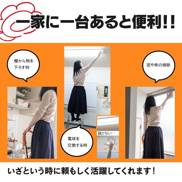 脚立 4段 アルミ ハシゴ 梯子 ステップラダー ステップ梯子  オレンジ 【1個】|azzurri|02