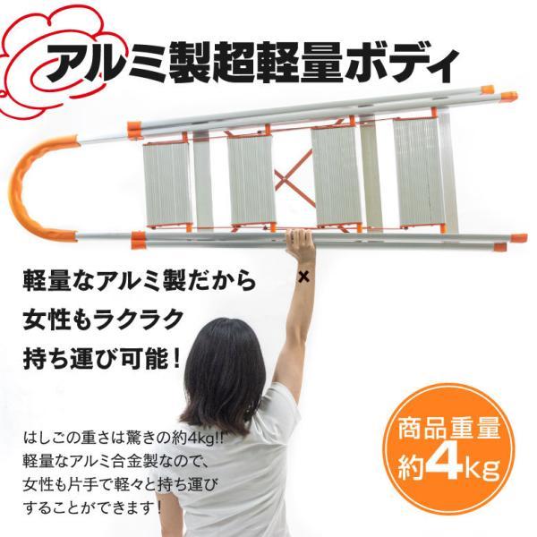 脚立 4段 アルミ ハシゴ 梯子 ステップラダー ステップ梯子  オレンジ 【1個】|azzurri|04