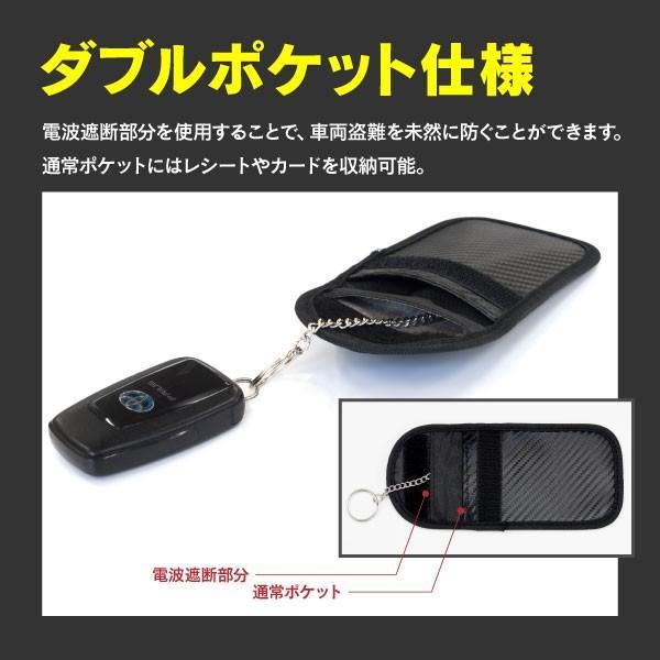 リレーアタック防止 電磁波遮断ポーチ カーボン調 (ネコポス送料無料) azzurri 06