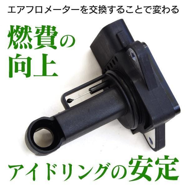フェアレディZ Z32 300ZX エアフロメーター エアマスセンサー 参考純正品番:22680-30P00/22680-16V00|azzurri|04