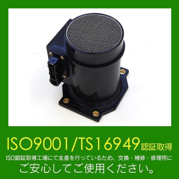 フェアレディZ Z32 300ZX エアフロメーター エアマスセンサー 参考純正品番:22680-30P00/22680-16V00|azzurri|05