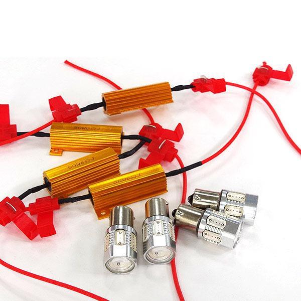 ウェイク H28.5〜 LA700S/LA710S  フロント リア ウインカー LED ハイフラ抵抗器4個+S25 4本|azzurri
