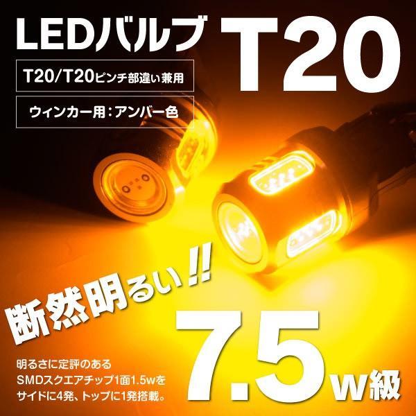 ハスラー H26.1〜 MR31S/MR41S  フロント リア ウインカー LED ハイフラ抵抗器4個+T20 7.5W アンバー 4本 azzurri 07