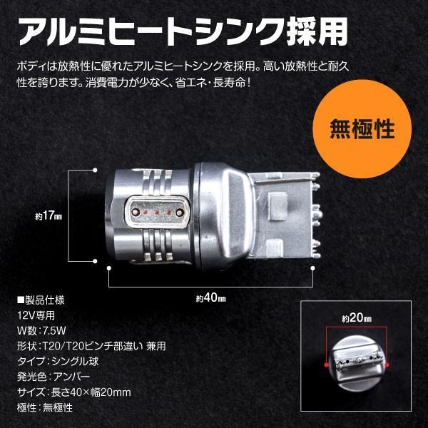 ハスラー H26.1〜 MR31S/MR41S  フロント リア ウインカー LED ハイフラ抵抗器4個+T20 7.5W アンバー 4本 azzurri 08
