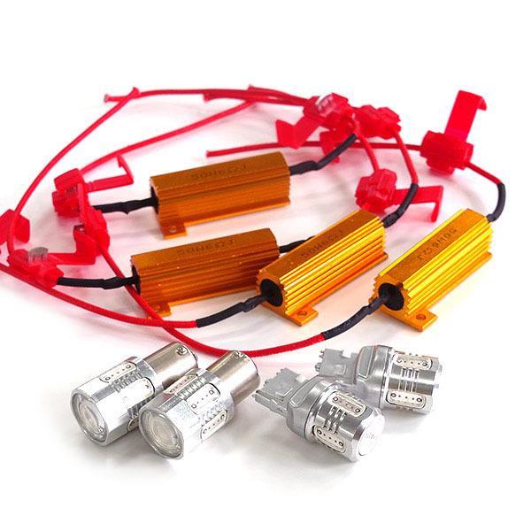オデッセイハイブリッド H28.2〜 RC4  フロント リア ウインカー LED ハイフラ抵抗器4個+T20 2本+S25 2本|azzurri