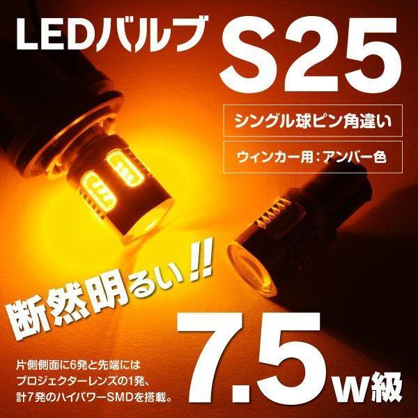 オデッセイハイブリッド H28.2〜 RC4  フロント リア ウインカー LED ハイフラ抵抗器4個+T20 2本+S25 2本|azzurri|09