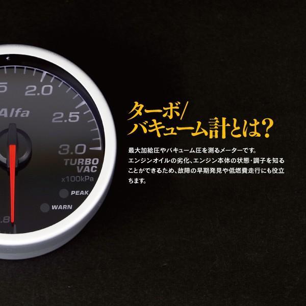 ALFA レーシング メーター ターボ/バキューム計 60Φ アルミ/カラー1677万色/スタンド+リモコン付き|azzurri|02