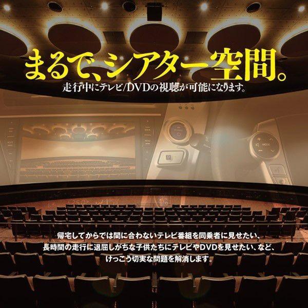 クラウン ロイヤル 200系 走行中にTVが見れる TV キャンセラー テレビキット/TV/DVD 視聴 azzurri 02