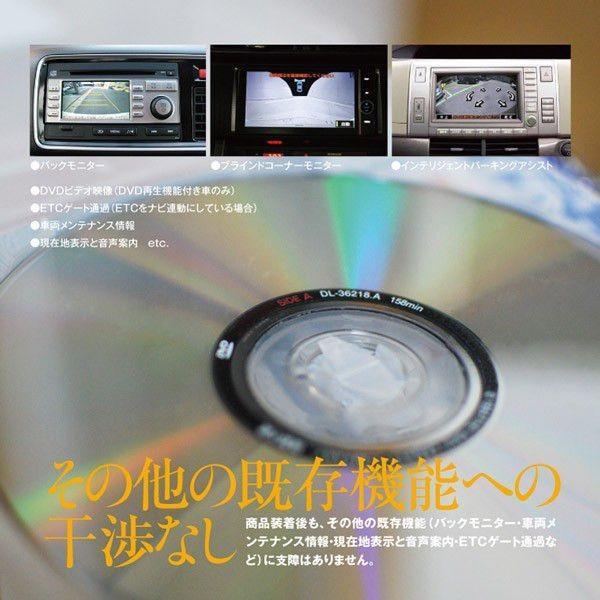 クラウン ロイヤル 200系 走行中にTVが見れる TV キャンセラー テレビキット/TV/DVD 視聴 azzurri 06