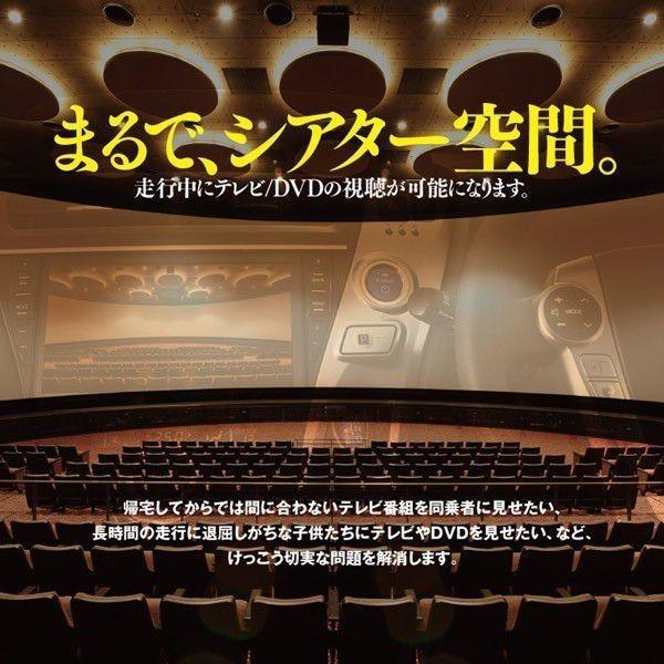 レジェンド KC2 走行中にTVが見れる TV キャンセラー テレビキット/TV/DVD 視聴|azzurri|02