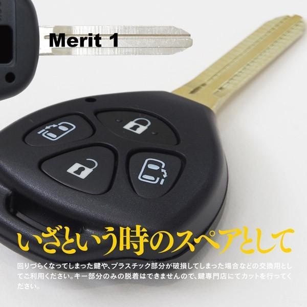 トヨタ ハイエース200系 対応 ブランクキー 表2ボタン TOY43(M382) スペアキー(ネコポス送料無料)|azzurri|04
