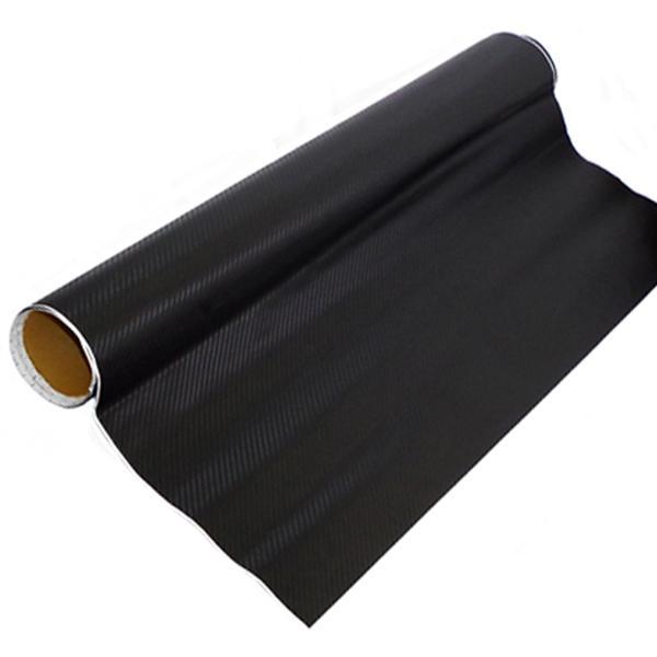 ブラック カーボン調 ラッピングシート/カッティングシート カーボンシート(たっぷり200cm×150cm)//送料無料|azzurri
