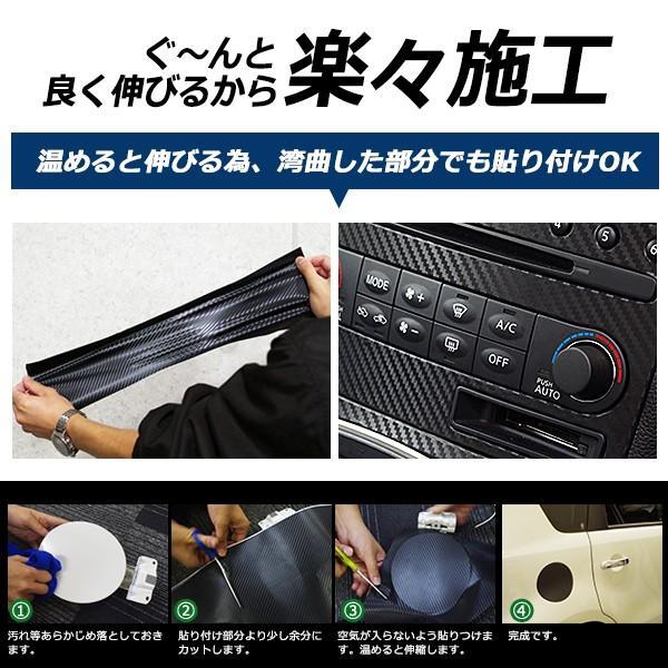 ブラック カーボン調 ラッピングシート/カッティングシート カーボンシート(たっぷり200cm×150cm)//送料無料|azzurri|02
