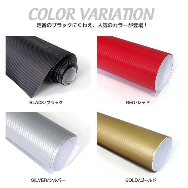 ブラック カーボン調 ラッピングシート/カッティングシート カーボンシート(たっぷり2m×152cm)//送料無料|azzurri|05