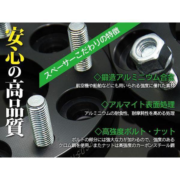 (予約) ハイエース 200系  ワイドトレッドスペーサー/ワイトレ 25mm 6穴 PCD139.7 2枚+ナット【耐久テスト済】ツライチ|azzurri|02