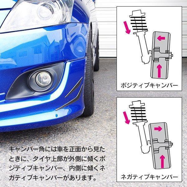 ダイハツ ウェイク LA700S フロント ±1.75°  キャンバーボルト M12  2本セット 調整 (送料無料)|azzurri|05