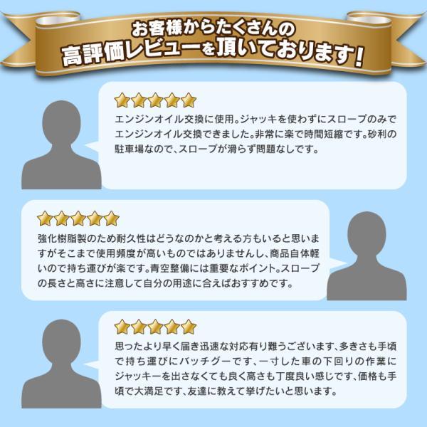 カースロープ カー スロープ 4cm/7cm/10cm3段階/耐荷重5t ジャッキアップ補助 カーランプ|azzurri|03