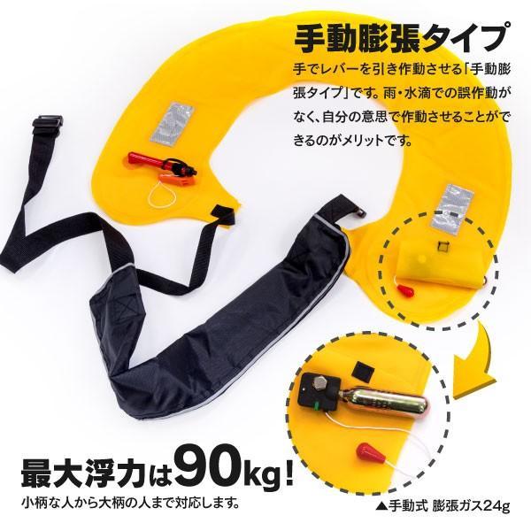 ウエスト ベルト式 ライフジャケット(手動タイプ) 全6色 カラー選択 アウトドア|azzurri|03