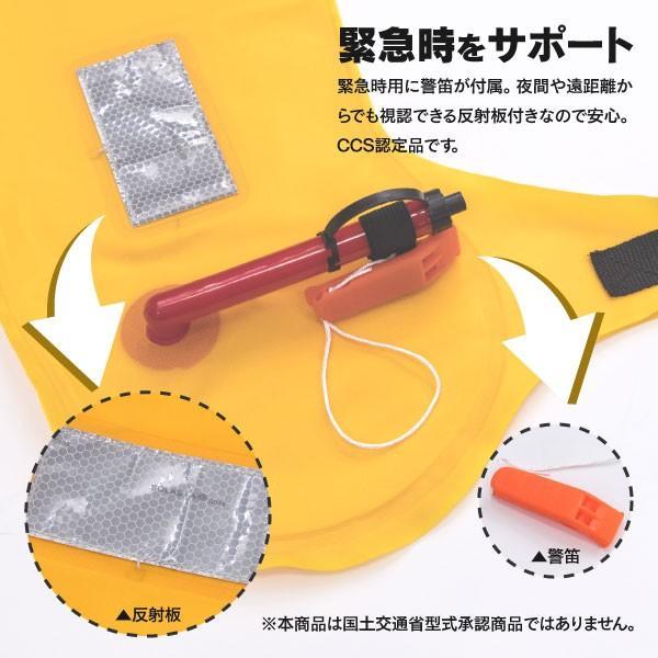 ウエスト ベルト式 ライフジャケット(手動タイプ) 全6色 カラー選択 アウトドア|azzurri|04