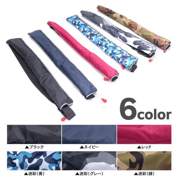 ウエスト ベルト式 ライフジャケット(手動タイプ) 全6色 カラー選択 アウトドア|azzurri|05