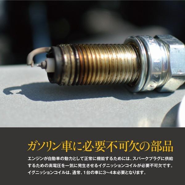 エブリィ EVERY DA64V/W K6A H17.8〜 イグニッションコイル 3本セット  参考純正品番 33400-85K20 純正同等 社外品|azzurri|03
