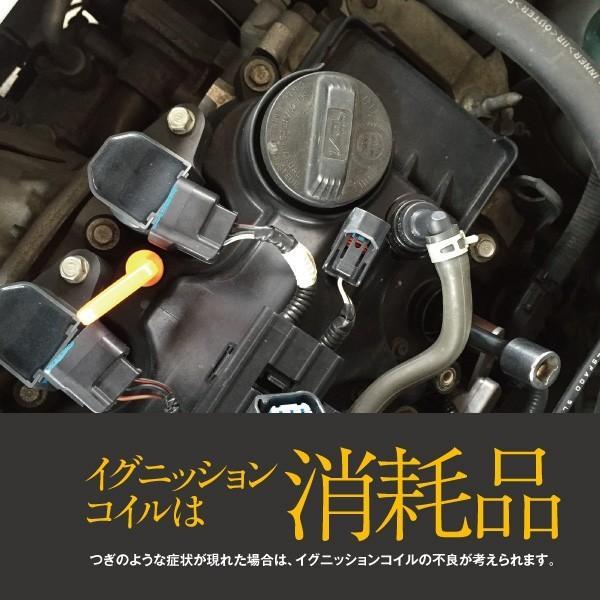 エブリィ EVERY DA64V/W K6A H17.8〜 イグニッションコイル 3本セット  参考純正品番 33400-85K20 純正同等 社外品|azzurri|04
