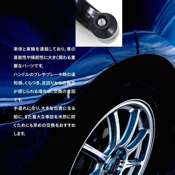 ワゴンR TA-MC12S MC22S ロアアーム フロント 左右兼用 1本 対応純正品番 45200-76G20|azzurri|02
