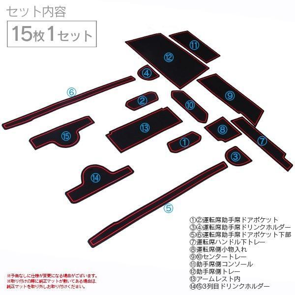 ウェイク LA700S/710Sドア ポケット マット/シート 滑り止め (新型ラバーマット) 夜光色  15P 車種専用設計|azzurri|02
