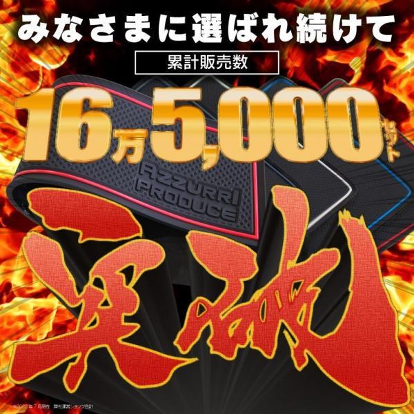 ウェイク LA700S/710Sドア ポケット マット/シート 滑り止め (新型ラバーマット) 夜光色  15P 車種専用設計|azzurri|04