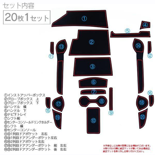 ノートeパワー HE12 ドア ポケット マット/シート 滑り止め (新型ラバーマット) ブルー 20P 車種専用設計|azzurri|02