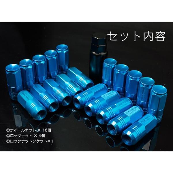 レーシングナット/ホイールナット M12×P1.5 (50mm ロング袋型)ロックナット付 20個 鍛造7075アルミ/アルマイト|azzurri|05