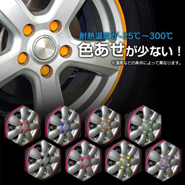 シリコン ホイール ナット キャップ 20個入 全8色 19/21HEX共通対応|azzurri|05