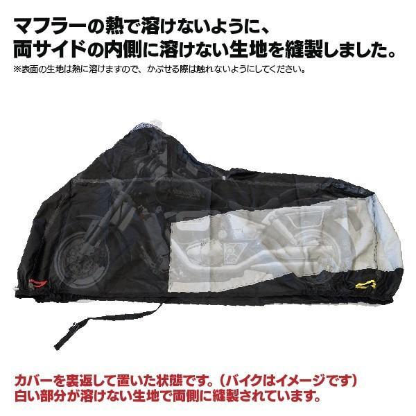 バイクカバー/溶けない ボディーカバー (Lサイズ) オックス300D 耐熱/高耐久性/防水/超撥水/収納袋付 azzurri 03