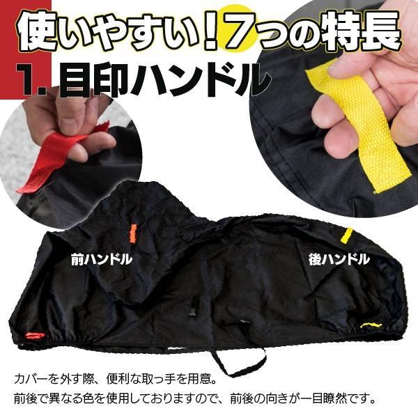 バイクカバー/溶けない ボディーカバー (Lサイズ) オックス300D 耐熱/高耐久性/防水/超撥水/収納袋付 azzurri 04