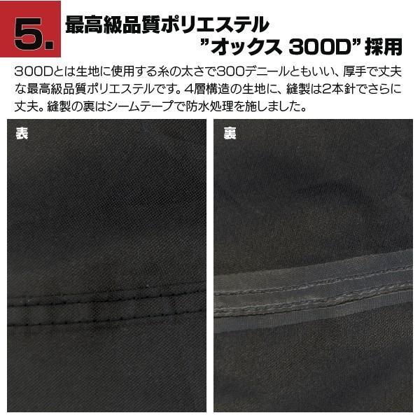 バイクカバー/溶けない ボディーカバー (Lサイズ) オックス300D 耐熱/高耐久性/防水/超撥水/収納袋付 azzurri 05