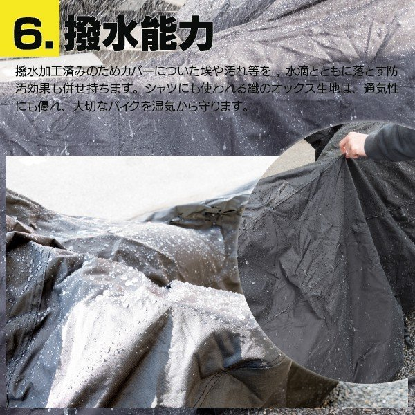 バイクカバー/溶けない ボディーカバー (Lサイズ) オックス300D 耐熱/高耐久性/防水/超撥水/収納袋付 azzurri 06