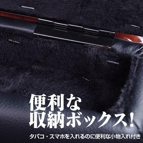 ハイエース 200系 アームレスト 肘置き 小物入れ/PVCレザー/左右//送料無料 azzurri 03