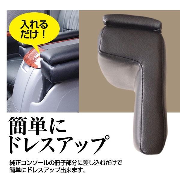 ハイエース 200系 アームレスト 肘置き 小物入れ/PVCレザー/左右//送料無料 azzurri 04